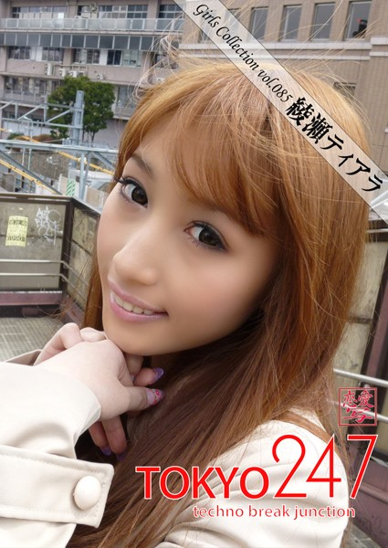 Tokyo-247 Girls Collection vol.085 綾瀬ティアラ