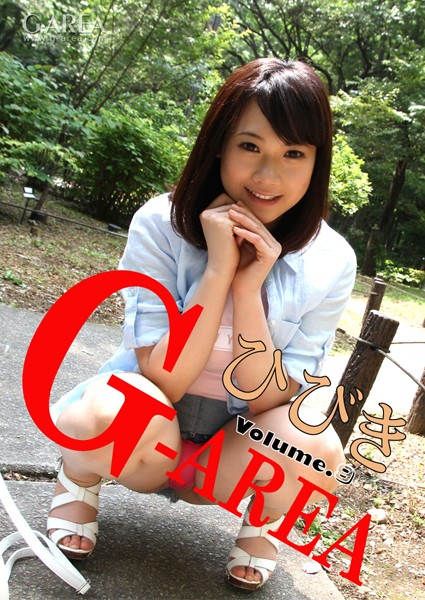 G-area volume.9 ひびき