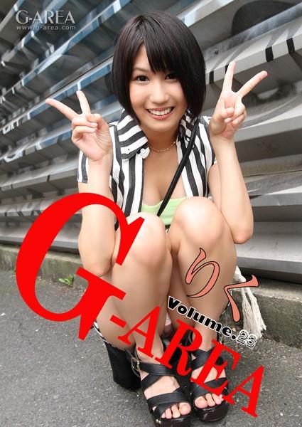 G-area volume.23 りく