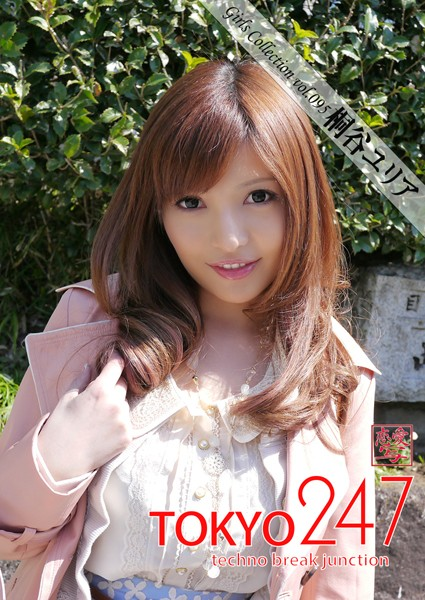 Tokyo-247 Girls Collection vol.095 桐谷ユリア