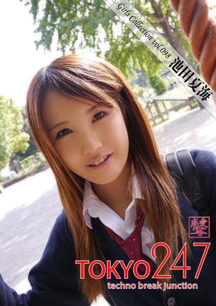 Tokyo-247 Girls Collection vol.098 池田夏海
