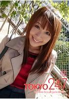 Tokyo-247 Girls Collection vol.099 Maika k864abfpu00148のパッケージ画像