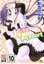 Kiss Assort