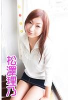 感じる新妻 松澤理乃 k968akbhn00139のパッケージ画像