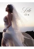 Lele 西野翔写真集 s005atoks00008のパッケージ画像