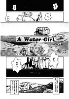 A Water Girl(単話)