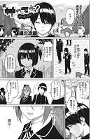 サカマネ!お〜ば〜かむ(単話) s011akamj00206のパッケージ画像