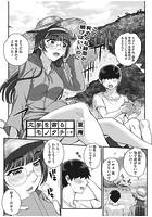 文学を貪るモノタチ(単話) s011akamj00279のパッケージ画像