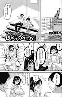 幼なじみ Love Control(単話) s011akamj00358のパッケージ画像