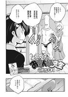 それゆけ!おちんぽ先生(単話) s011akamj00390のパッケージ画像