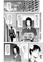 パートタイムライフ(単話)
