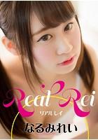 Real Rei s049amvon00011のパッケージ画像