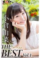 小倉由菜 ザ・ベスト Vol.1 s078astod00016のパッケージ画像