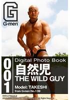 自然児 -THE WILD GUY: Takeshi G-men Digital Photo Book vol.001 s095amdlt00001のパッケージ画像