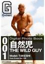 自然児 -THE WILD GUY: Takeshi G-men Digital Photo Book vol.001
