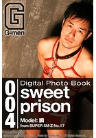 sweet prison: 瞬 SYUN G-men Digital Photo Book vol.004 s095amdlt00004のパッケージ画像