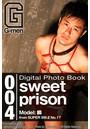 sweet prison: 瞬 SYUN G-men Digital Photo Book vol.004