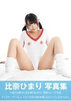フェアリーテール 4 スケベ大好き新体操GirlマゾッコMちゃん 比奈ひまり