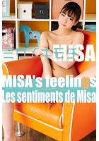 MISA ミサノキモチ