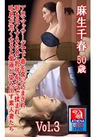 アロママッサージで下着を食い込まされ形を良くするために乳房をナマで揉まれ吐息が荒くなると愛液が染み出す素人妻たち Vol.3 麻生千春 50歳