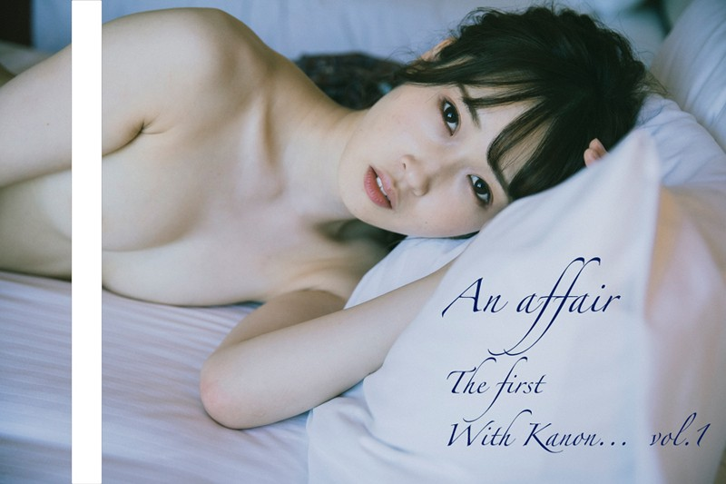 An affair The first with Kanon Vol.1
