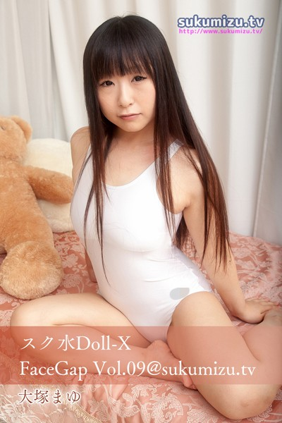 スク水Doll-X FaceGap Vol.09 @sukumizu.tv