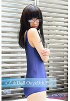 スク水Doll OnyxOrb I