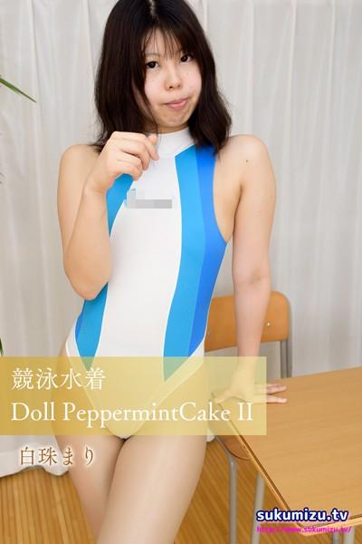 競泳水着Doll PeppermintCake II