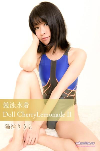 競泳水着Doll CherryLemonade II