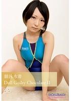競泳水着Doll Guilty Chocolate II